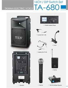 Loa trợ giảng TEV TA-680
