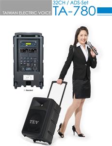Loa trợ giảng TEV TA-780