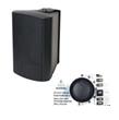 Loa hộp treo tường  5W/10W/20W/40W +8 Ohms CMX WSK-640CS