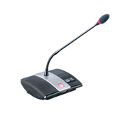Hộp chủ tịch kỹ thuật số Inpro DS-3202C