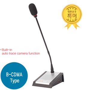 Micro chủ tọa không dây B-CDMA Orukol OKW-2000C