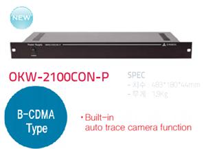 Bộ điều khiển trung tâm cho hội thảo không dây B-CDMA OKW-1000CON-P