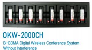 Bộ sạc pin cho hội thảo không dây B-CDMA OKW-2000B