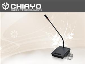 Micro đại biểu Chiayo GM-143S