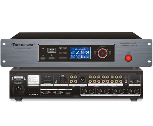 Bộ điều khiển trung tâm KTS cao cấp High End RX-M6830